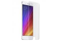 """Фирменная оригинальная защитная пленка для телефона Xiaomi Mi5s Plus 5.7"""" глянцевая"""
