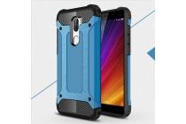 """Противоударный усиленный ударопрочный фирменный чехол-бампер-пенал для Xiaomi Mi5s Plus"""" голубой"""
