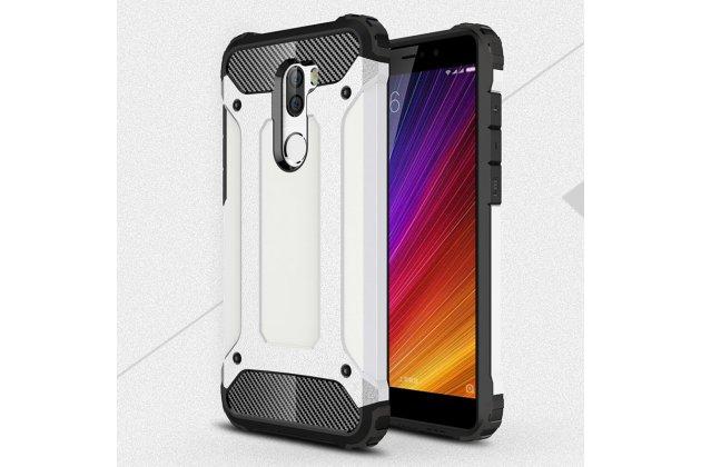"""Противоударный усиленный ударопрочный фирменный чехол-бампер-пенал для Xiaomi Mi5s Plus"""" белый"""