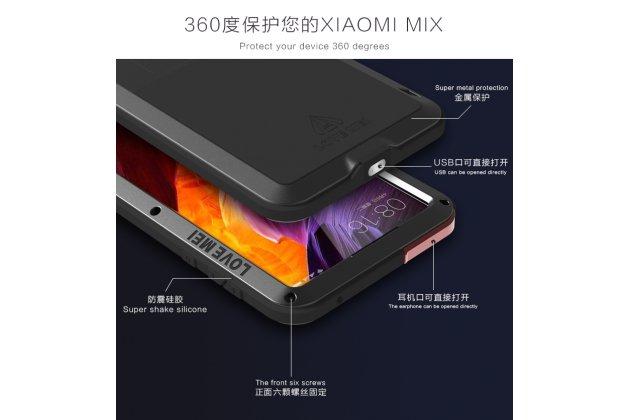 Неубиваемый водостойкий противоударный водонепроницаемый грязестойкий влагозащитный ударопрочный фирменный чехол-бампер для Xiaomi MI MIX 6.4 цельно-металлический со стеклом Gorilla Glass черный