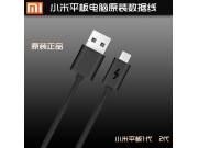 Фирменный оригинальный USB дата-кабель для планшета Xiaomi Mipad 2/3/ MiPad 2 Windows Edition + гарантия..