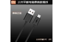 Фирменное оригинальное зарядное устройство от сети для планшета Xiaomi Mipad 2/3/ MiPad 2 Windows Edition + гарантия