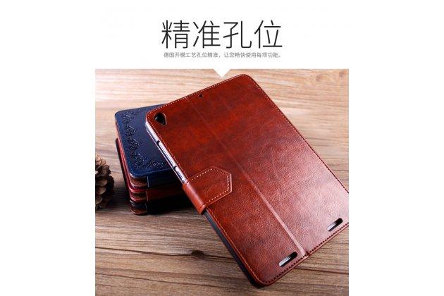 Фирменный чехол-обложка для Xiaomi Mipad из высококачественной натуральной итальянской кожи класса премиум Винтаж коричневый