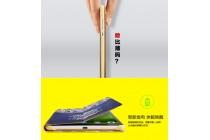 Фирменный эксклюзивный необычный чехол-футляр для Xiaomi Mipad 2/3 тематика Книга в Винтажном стиле