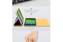 Фирменный эксклюзивный необычный чехол-футляр для Xiaomi Mipad 2/3  тематика Яркая Мозаика