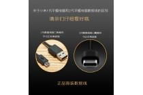 Фирменный оригинальный USB дата-кабель для планшета Xiaomi Mipad 2/3/ MiPad 2 Windows Edition + гарантия