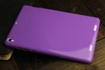 Фирменная ультра-тонкая полимерная из мягкого качественного силикона задняя панель-чехол-накладка для Xiaomi Mipad 2 фиолетовая