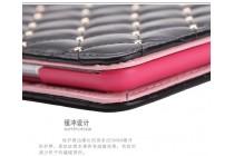 Стёганная кожа в ромбик с узором чехол-обложка для Xiaomi Mipad 2/3 цвет черный кожаный