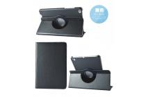 Чехол для планшета Xiaomi Mipad 2/ MiPad 2 Windows Edition поворотный роторный оборотный черный кожаный