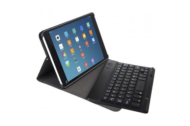 Фирменный чехол со съёмной Bluetooth-клавиатурой для Xiaomi Mipad 2/3/ MiPad 2 Windows Edition черный кожаный + гарантия