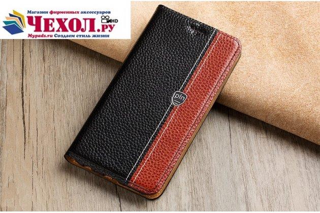 Фирменный премиальный элитный чехол-книжка из качественной импортной кожи с мульти-подставкой и визитницей для Xiaomi Redmi 4 2GB 16Gb/ Android 6.0 / 1280:720 / 5.0 /  черно-коричневый