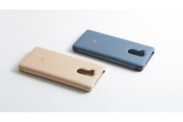 Фирменный оригинальный подлинный чехол с логотипом для Xiaomi Redmi 4 2GB 16Gb/ Android 6.0 / 1280:720 / 5.0 / синий