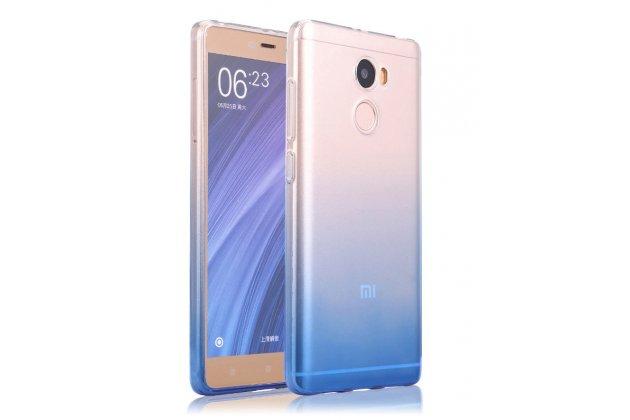 Фирменная ультра-тонкая полимерная задняя панель-чехол-накладка из силикона для Xiaomi Redmi 4 2GB 16Gb/ Android 6.0 / 1280:720 / 5.0 / прозрачная с эффектом дождя