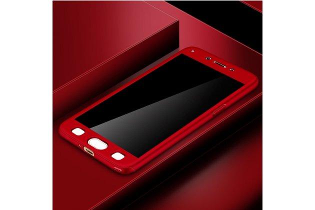 Фирменный уникальный чехол-бампер-панель с полной защитой дисплея и телефона по всем краям и углам для Xiaomi Redmi 4A 2Gb 16Gb 5.0 красный