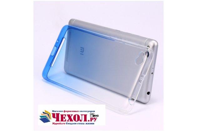 Фирменная ультра-тонкая полимерная задняя панель-чехол-накладка из силикона для Xiaomi Redmi 4A 2Gb 16Gb 5.0 прозрачная с эффектом дождя
