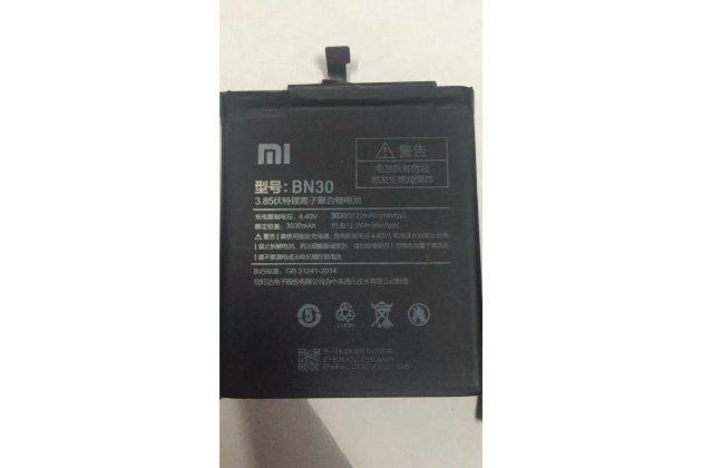 Фирменная аккумуляторная батарея 3120mAh BN30 на телефон Xiaomi Redmi 4A 2Gb 16Gb 5.0 + инструменты для вскрытия + гарантия
