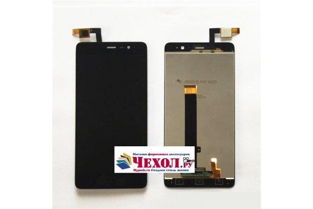 Фирменный LCD-ЖК-сенсорный дисплей-экран-стекло с тачскрином на телефон Xiaomi Redmi Note 3 Pro SE (Special Edition) / 152.5 мм / Android 6.0 черный + гарантия
