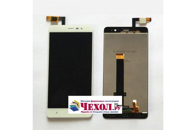 Фирменный LCD-ЖК-сенсорный дисплей-экран-стекло с тачскрином на телефон Xiaomi Redmi Note 3 Pro SE (Special Edition) / 152.5 мм / Android 6.0 белый + гарантия