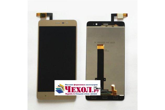 Фирменный LCD-ЖК-сенсорный дисплей-экран-стекло с тачскрином на телефон Xiaomi Redmi Note 3 Pro SE (Special Edition) / 152.5 мм / Android 6.0 золотой + гарантия