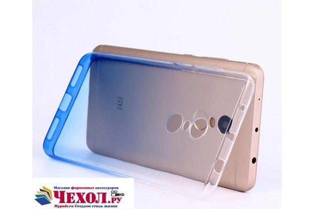 Фирменная ультра-тонкая полимерная задняя панель-чехол-накладка из силикона для Xiaomi Redmi Note 4 прозрачная с эффектом дождя