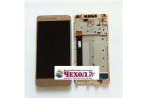 Фирменный LCD-ЖК-сенсорный дисплей-экран-стекло с тачскрином на телефон Xiaomi Redmi Note 4 золотой+ гарантия