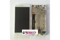 Фирменный LCD-ЖК-сенсорный дисплей-экран-стекло с тачскрином на телефон Xiaomi Redmi Note 4 белый + гарантия
