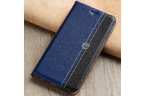 Фирменный премиальный элитный чехол-книжка из качественной импортной кожи с мульти-подставкой и визитницей для Xiaomi Redmi Note 4  сине-черный
