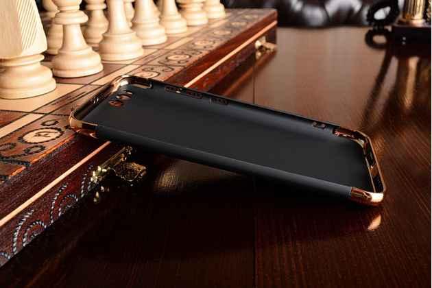 Фирменная задняя панель-крышка-накладка из тончайшего и прочного пластика для Xiaomi Mi6 с нескользящим покрытием черная