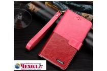 Фирменный премиальный элитный чехол-книжка из качественной импортной кожи с мульти-подставкой и визитницей для ZTE Blade A510 красно-розовый