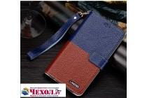 Фирменный премиальный элитный чехол-книжка из качественной импортной кожи с мульти-подставкой и визитницей для ZTE Blade A510 коричнево-синий