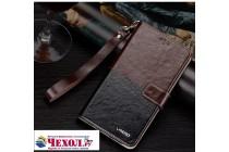 Фирменный премиальный элитный чехол-книжка из качественной импортной кожи с мульти-подставкой и визитницей для ZTE Blade A510  коричнево-черный