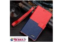 Фирменный премиальный элитный чехол-книжка из качественной импортной кожи с мульти-подставкой и визитницей для ZTE Blade A510 красно-синий