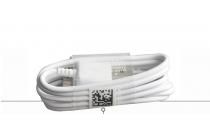 Фирменное оригинальное зарядное устройство от сети для телефона ZTE Blade A510 + гарантия