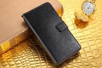 Фирменный чехол-книжка из качественной импортной кожи с мульти-подставкой застёжкой и визитницей для ZTE Blade A510 черный