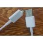 Фирменное оригинальное зарядное устройство от сети для телефона ZTE Blade A510 + гарантия..