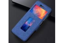 Фирменный чехол-книжка для ZTE Blade A510 синий с окошком для входящих вызовов и свайпом водоотталкивающий