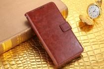 Фирменный чехол-книжка из качественной импортной кожи с мульти-подставкой застёжкой и визитницей для ZTE Blade A510 коричневый