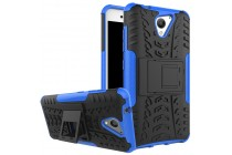 Противоударный усиленный ударопрочный фирменный чехол-бампер-пенал для ZTE Blade A510 синий