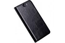 Фирменный премиальный элитный чехол-книжка из качественной импортной кожи с мульти-подставкой для ZTE Blade A510  черный