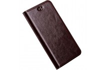 Фирменный премиальный элитный чехол-книжка из качественной импортной кожи с мульти-подставкой для ZTE Blade A510 коричневый