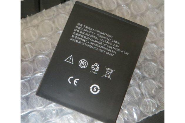 Фирменная аккумуляторная батарея 1850mAh Li3818T43p3h665344 на телефон ZTE Blade GF3 + инструменты для вскрытия + гарантия