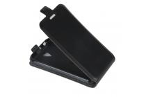 Фирменный оригинальный вертикальный откидной чехол-флип для ZTE Blade L110 черный из натуральной кожи Prestige Италия