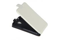 Фирменный оригинальный вертикальный откидной чехол-флип для ZTE Blade L110 белый из натуральной кожи Prestige Италия