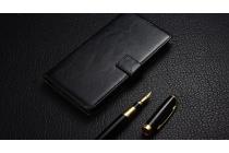 Фирменная роскошная элитная премиальная задняя панель-крышка для ZTE Blade L110 из качественной кожи буйвола с визитницей черный