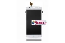 Фирменный LCD-ЖК-сенсорный дисплей-экран-стекло с тачскрином на телефон ZTE Blade L5 Plus / ZTE Blade L5 белый + гарантия