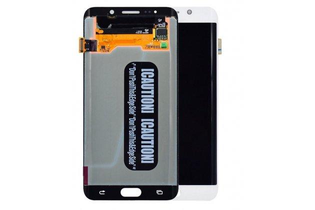 Фирменный LCD-ЖК-сенсорный дисплей-экран-стекло с тачскрином на телефон Samsung Galaxy S6 Edge белый + гарантия