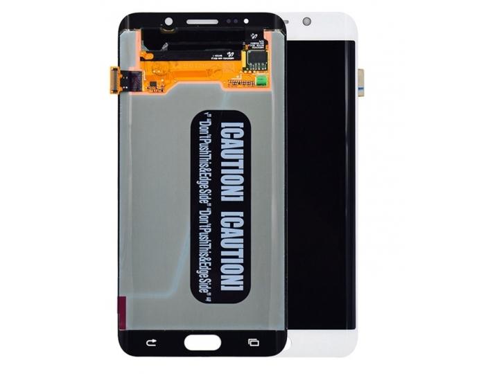 Фирменный LCD-ЖК-сенсорный дисплей-экран-стекло с тачскрином на телефон Samsung Galaxy S6 Edge белый + гаранти..