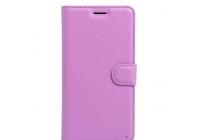 Фирменный чехол-книжка из качественной импортной кожи с подставкой застёжкой и визитницей для  ZTE Blade L5 Plus / ZTE Blade L5 фиолетовый