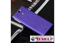 Фирменная задняя панель-крышка-накладка из тончайшего и прочного пластика для Sony Xperia V (LT25i) фиолетовая