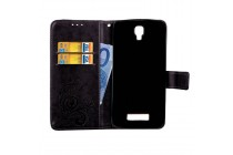 Фирменный чехол-книжка из качественной импортной кожи с подставкой застёжкой и визитницей для ZTE Blade L5 Plus / ZTE Blade L5  чёрный с узором